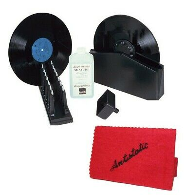 Knosti Disco Antistat Record Cleaning Machine + FREE Record Cleaning Cloth