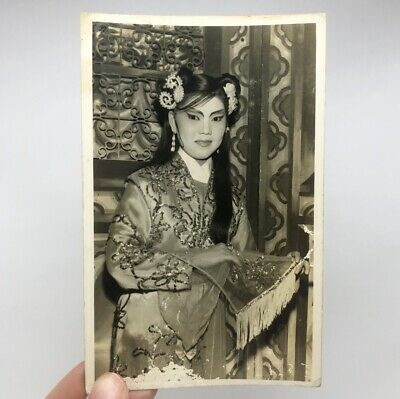 Vintage China Photo Picture Woman Beijing Opera Dance Signed 1930's Collectible