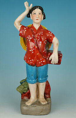 cultural revolution red guards down mountains busboy Porcelain Statue ornament