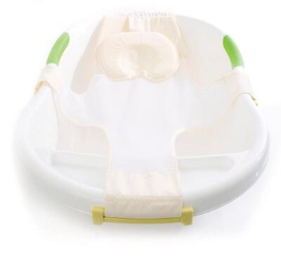 Love N Care Baby Bath Aid Love Care Free Shipping!