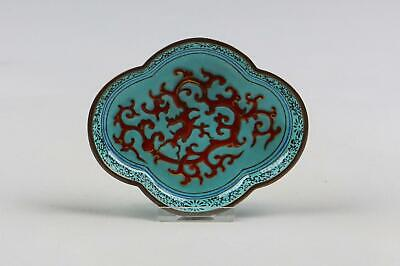 Fine Antique 19/20thC Chinese Enamel On Copper / Bronze Dragon Spoon Tray