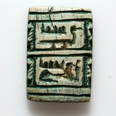 Rare Egyptian Glazed Double Sided Bead Seal Circa 1000-500 Bc