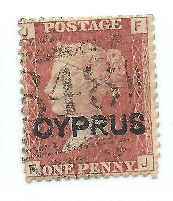 Cyprus 1880 1 d red plate 102 used B48 cancel