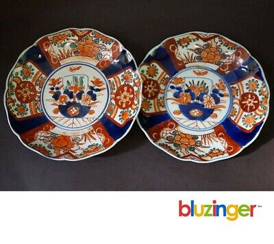 Pair of Vintage Japanese Imari Porcelain Plates Basket of Flowers