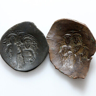 TOP LOT OF 2 UNCERTAIN ERROR BYZANTINE CUP COINS , 23 & 29mm