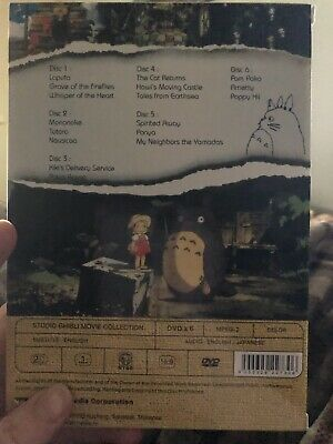 *Like New Original Studio Ghibli 17 Movie Collection DVD Box Set ENGLISH Dub&Sub