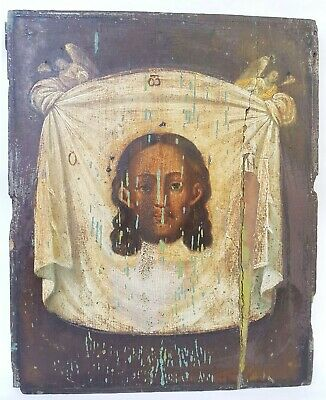 Antique 19th C Russian Hand Painted Wooden Icon of the Holy Face