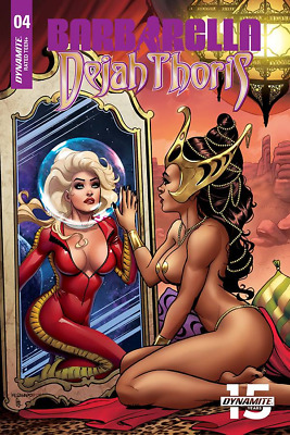 BARBARELLA DEJAH THORIS #4 1:10 SANAPO SEDUCTION Variant - ⭐🌟⭐ 5/15/19