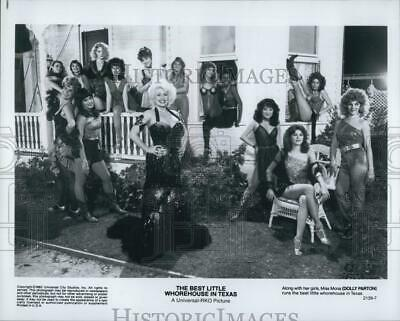 """1982 Press Photo Actress Dolly Parton In """"The Best Little Whorehouse In Texas"""""""