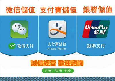 Broker For Taobao Tmall Amazon Chinese Website Buying Agent Buying Service