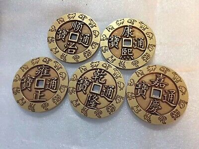 Chinese Five emperors Qing Dynasty coin 5pc 五帝钱币 Dragon phoenix B