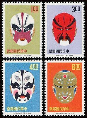 Rep. Of China-1966-Stamps-Facial Paintings For Chinese Operas-Hinged-