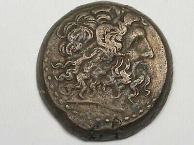 Ancient Greek Coin: Egypt Bronze of Ptolemy II (285-241 BC) Philadelphus. #32