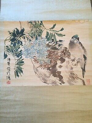 Antique Chinese Scroll Watercolour Painting Bird With Nest