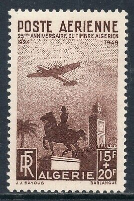 Africa Stamps Timbre Algerie Neuf N° 120 ** Lambese Pretty And Colorful