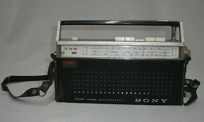 Vintage SONY 12 Transistor Radio TFM-117WB fm/sw/mw with RARE LEATHER CASE!