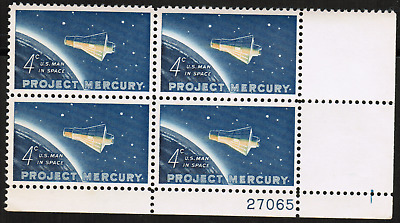 US #1193 4c Project Mercury MNH,OG P# Block of 4 Stamps