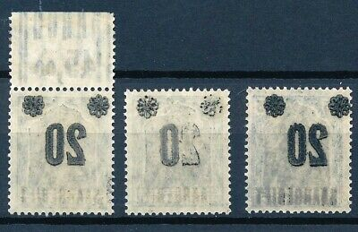 [53057] Saar 1921 lot 3 good both-side overprints MNH/MH Very Fine stamps