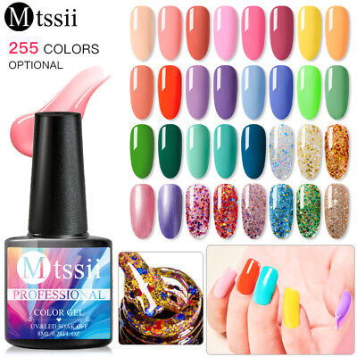 MTSSII 8ml Classic Gel Nail Polish Soak off UV Gel Nude Color Glitter Varnish