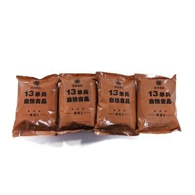 Chinese Army MRE Rations Emergency Food Survival Type 13 Chinese PLA Military