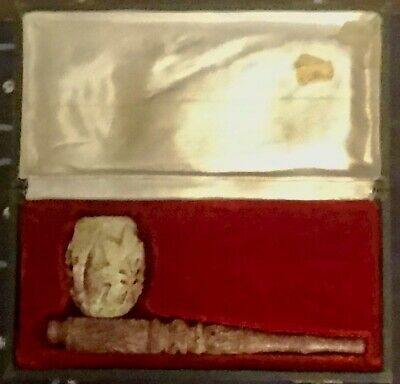 Vintage Hand Carved Antique Smoking Pipe