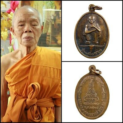 Genuine Thai Amulet Pendant Magic LP. KOON Wat Ban Rai Wealth Talisman Lucky FS