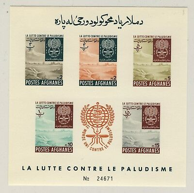 AFGHANISTAN - 1962 - Mi.Block-25B Fight against Malaria (imperforate) **