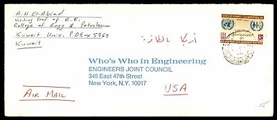 Kuwait 1979  College Of Eng & Petroleum December 18Th Air Mail To New York Usa