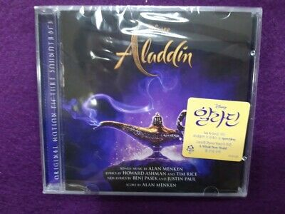 Soundtrack / Aladdin OST O.S.T - By Alan Menken CD NEW SEALED