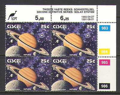 Ciskei 1993 SPACE/Planets 25c control blk rprt (n20158)