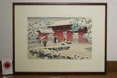Japanese Woodblock Print by Shiro Kasamatsu 1935 Hongo Red Gate in Snow