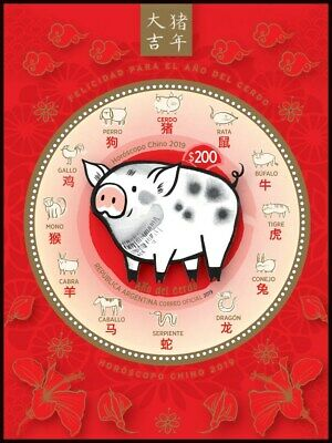 2019 CHINESE HOROSCOPE Year of the Pig Boar Calendar Wall Scroll