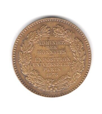France Medallion commemorating the Universal Exposition Paris 1878  (29)