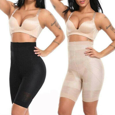 Ladies' SEXY High-Waisted Shapermint Shapewear Shaper Shorts Women Body Shaper