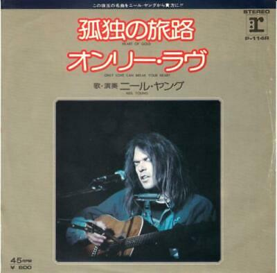 "Neil Young Heart Of Gold Japanese 7"" vinyl single record P-114R REPRISE 1976"
