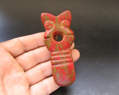 Old China,Hongshan Culture,Red Turquoise,Jade,dragon,amulet,pendant Y6928