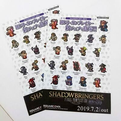 Final Fantasy XIV FFXIV Job Sticker SHADOW BRINGERS 2 pieces Square Enix FF14
