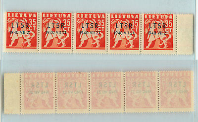 Lithuania 1940 SC 2N16 block of 5 . rtb848