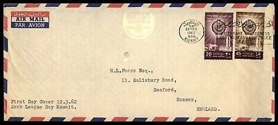 Kuwait 1962 Arab League Day First day Cover FDC to England