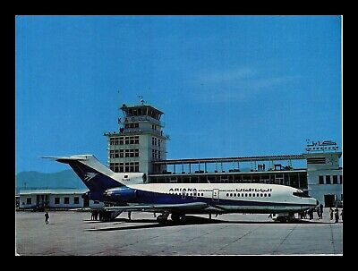 Dr Jim Stamps Us Ariana Airlines Airplane Transportation Continental Postcard