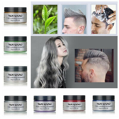 7 Colors Disposable Hair Color Wax Mud Dye Styling Cream DIY Coloring Safe Fast
