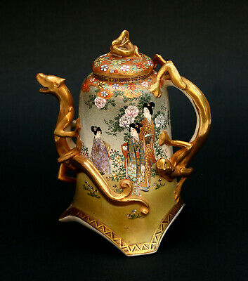 Fine Antique Japanese Satsuma Coffee Pot Meiji Signed