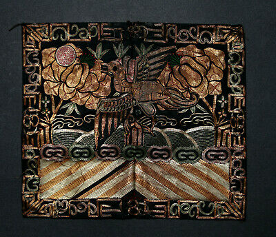 Antique Chinese Rank Badge Square Buzi Mandarin Robe For Restoration (4)