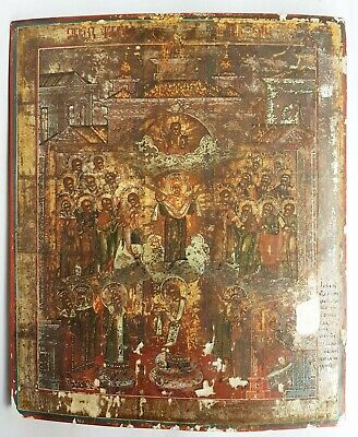 Antique 19th C Russian Icon on Silver of the Protection of the Mother of God