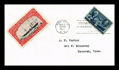 Dr Jim Stamps Us Postage Stamp Centenary Fdc Cover Scott 947 Event Cinderella