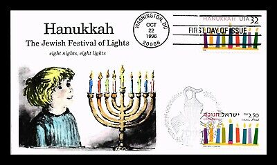 Dr Jim Stamps Us Hanukkah Festival Of Lights Hand Colored Combo Fdc Cover