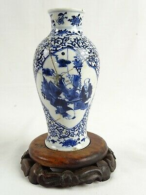 RARE Antique Chinese Kangxi Blue & White Vase with marks  China c1662- 1722 A/F