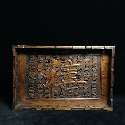 """13"""" Chinese old antique huanghuali wood handcarved Xi marked Tea plate"""