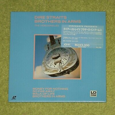 """DIRE STRAITS Brothers In Arms - RARE JAPAN NEW/SEALED 8"""" LASERDISC (VAMP-3315)"""