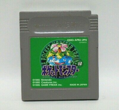 Pokemon green gameboy nintendo japan japanese edition